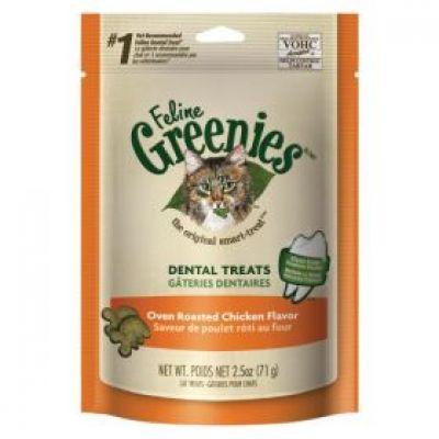 绿的猫零食 鸡肉味 85克 Greenies Feline - Chicken 85G