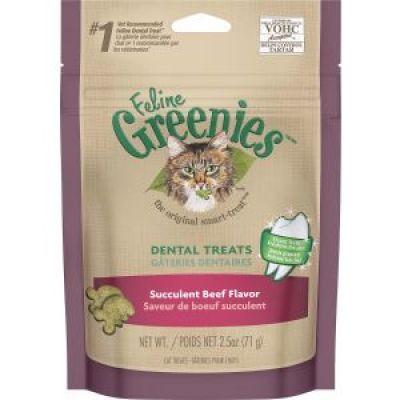 绿的猫零食 牛肉味 85克 Greenies Feline - Beef 85g