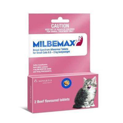 妙巴体内驱虫药适用于体重0.5-2kg的猫 2粒装 Milbemax Wormer For Kittens and Small Cats 1-4lbs (0.5-2kg) - 2 Tablets