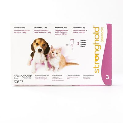 欧版辉瑞大宠爱 适用体重小于2.5kg犬猫用 3支装 Stronghold For Cats & Dogs under 2.5kg (5lbs) Pink, 3 Pack